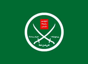 Muslimska brödraskapet flyttar fram positionerna