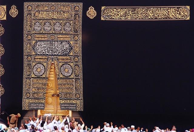 Andra vågens islamism - när socialismen mötte islam uppstod något mycket obehagligt