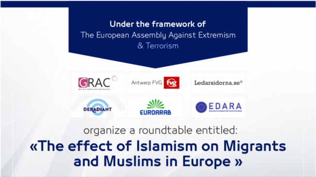 Brussels conference warns of the danger and effects of Islamic groups on migrants and Muslims in Europe