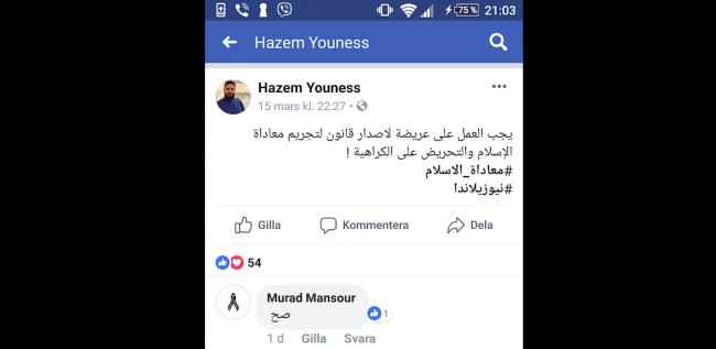 Muslimska Brödraskapets strategi i Sverige klarnar - går bakvägen genom språket för att skapa enklaver