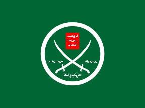 Muslimska Brödraskapet del sex - Den teologiska konflikten och terrorn i Guds namn