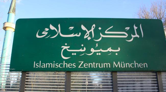"""Tysk komissionär: """"Vi välkomnar att säkerhetstjänsten har fokus på Muslimska brödraskapet"""""""