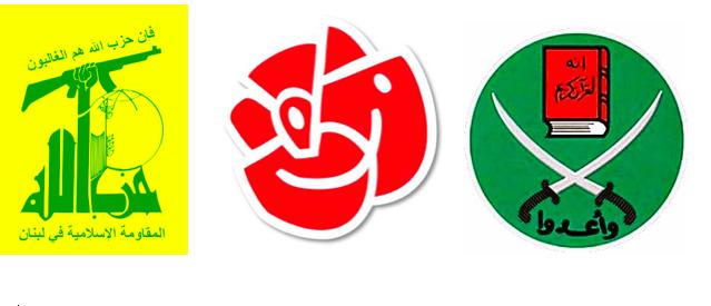 Så är socialdemokraterna en säker hamn för Hezbollah och det Muslimska brödraskapet