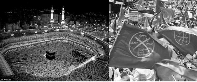 Saudiarabien klassificerar Muslimska brödraskapet som terrororganisation i dagens fredagsbön