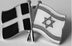 Sverige - Israel: Upptinade relationer med hinder
